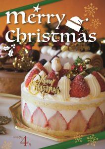 クリスマスポスター 小