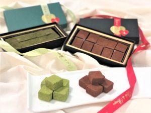 美しが丘の生チョコレート